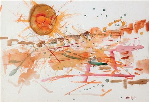 Composition with the Sun, ©Mordechai Ardon